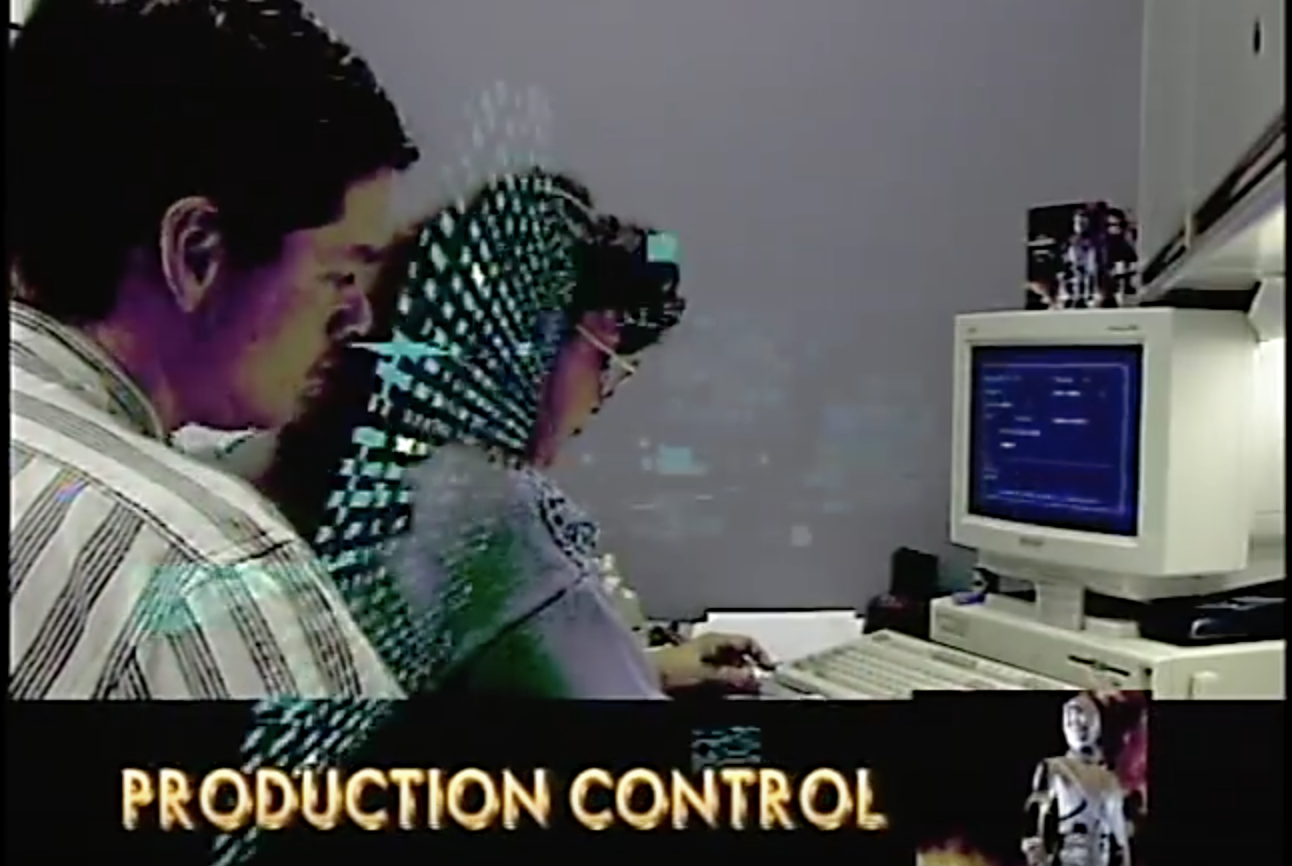 In 1995 Michael Jackson wanted to know how CDs were made, so he requested a Sony CD plant to make him this video